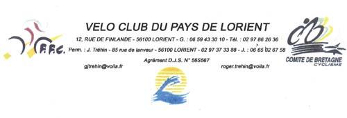 Logo V.C.P.L